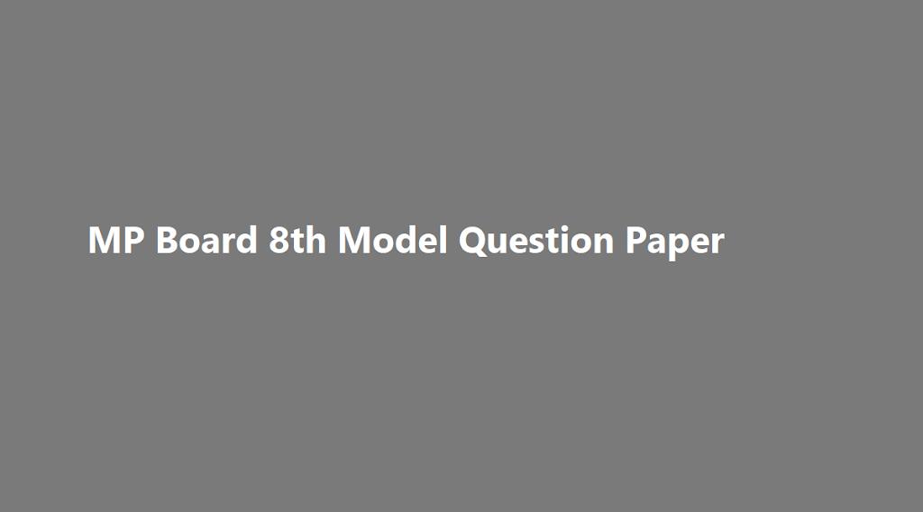 MP Board 8th Model Question Paper 2021