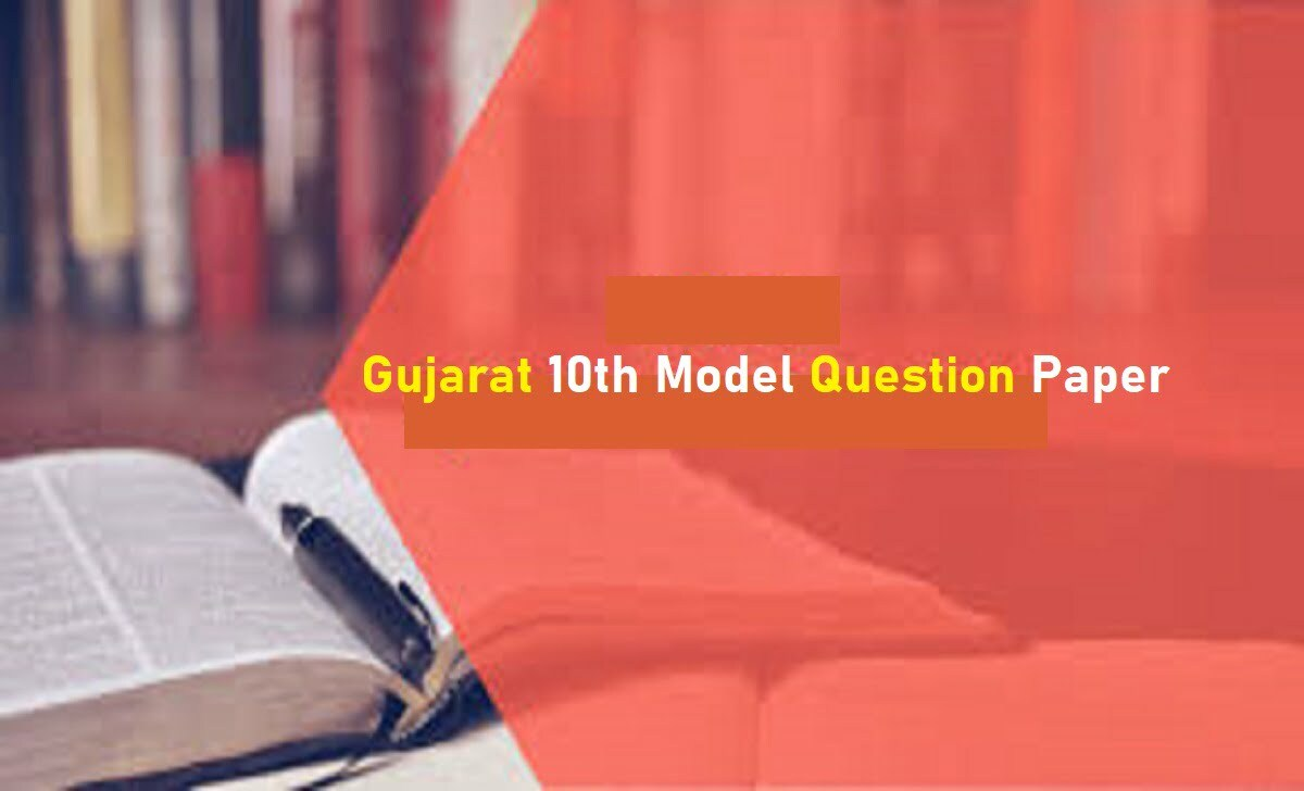 Gujarat 10th Board Model Question Paper 2021 GSEB Std 10th Model Question Paper 2021