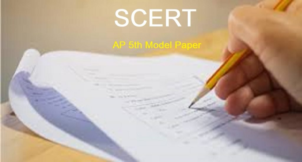 SCERT AP 1st to 5th Syllabus 2020 Model Paper, Previous Paper Pdf