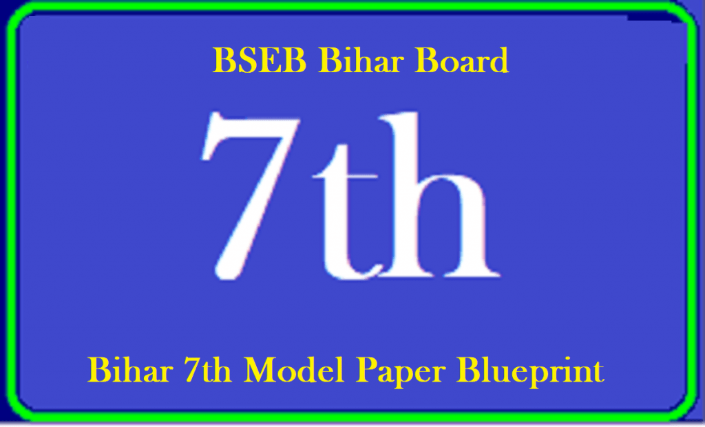 Bihar 7th Model Paper 2021 Blueprint