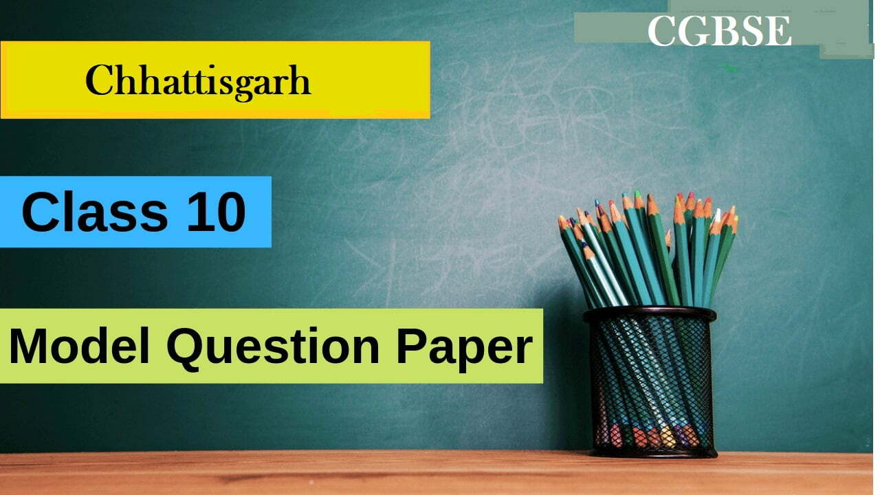 CGBSE 10th Model Question Paper 2021 CG Board HSC Syllabus Exam Pattern 2021