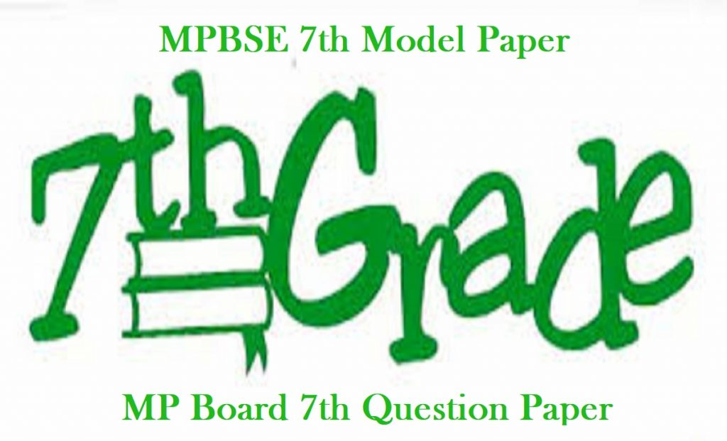 MPBSE 7th Model Paper 2021 Blueprint MP Board 7th Question Paper 2021