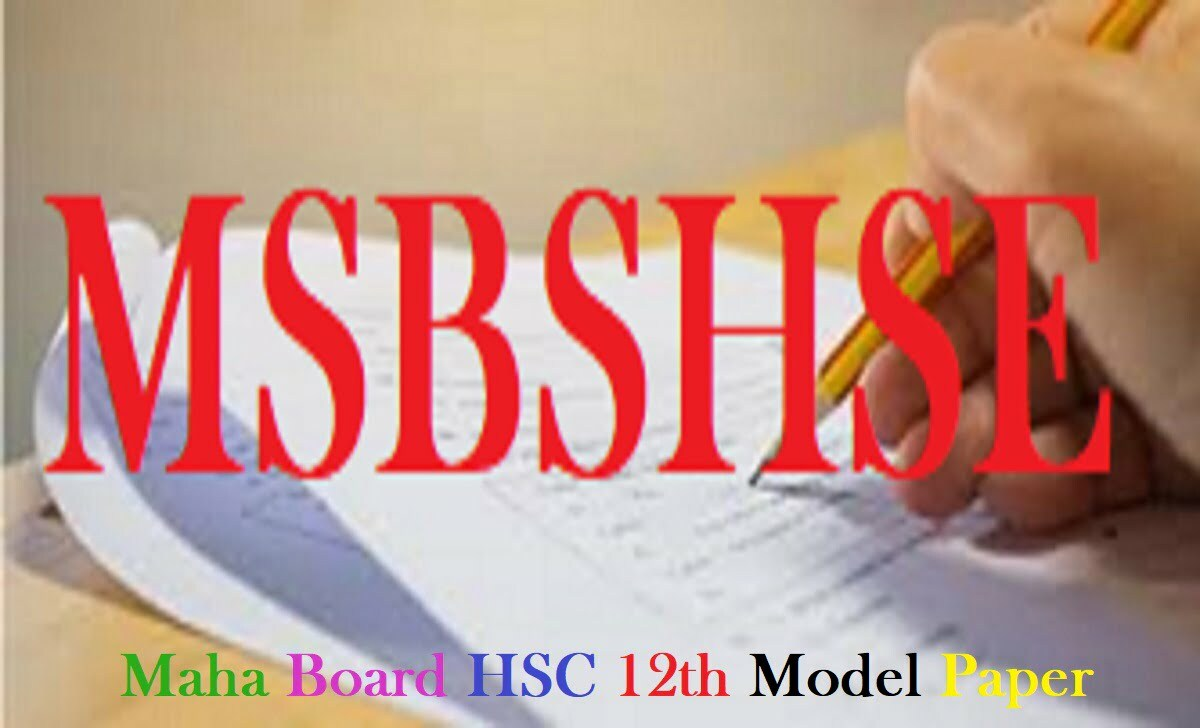 MSBSHSE STD 12 Model Paper 2021 Maha Board HSC 12th Model Paper 2021
