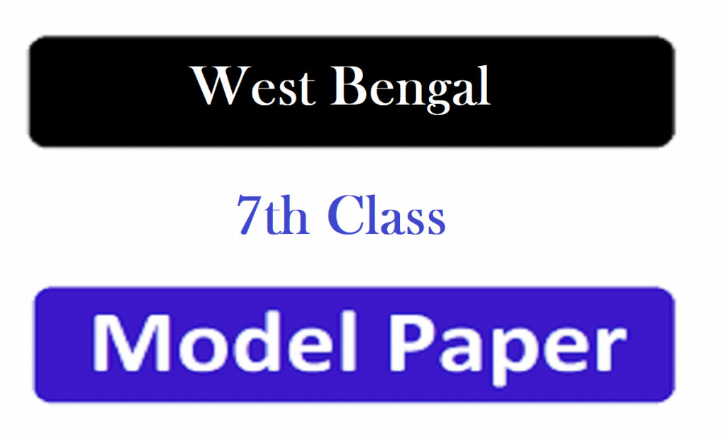 West Bengal 7th Model Paper