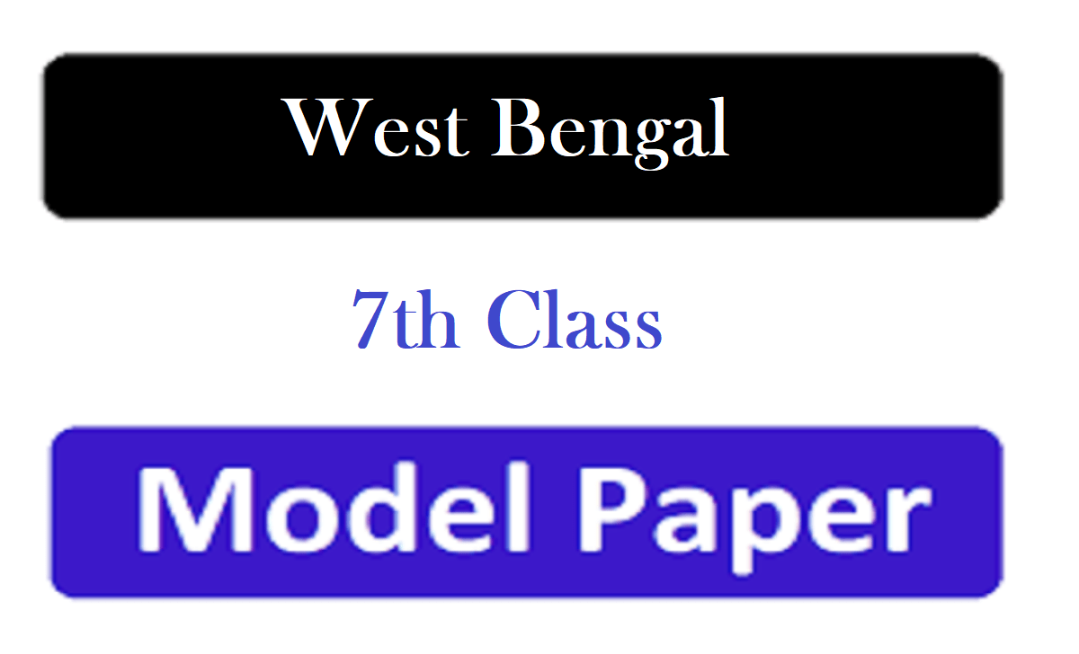 West Bengal 7th Model Paper 2021 Blueprint WBBSE Board 7th Question Paper 2021