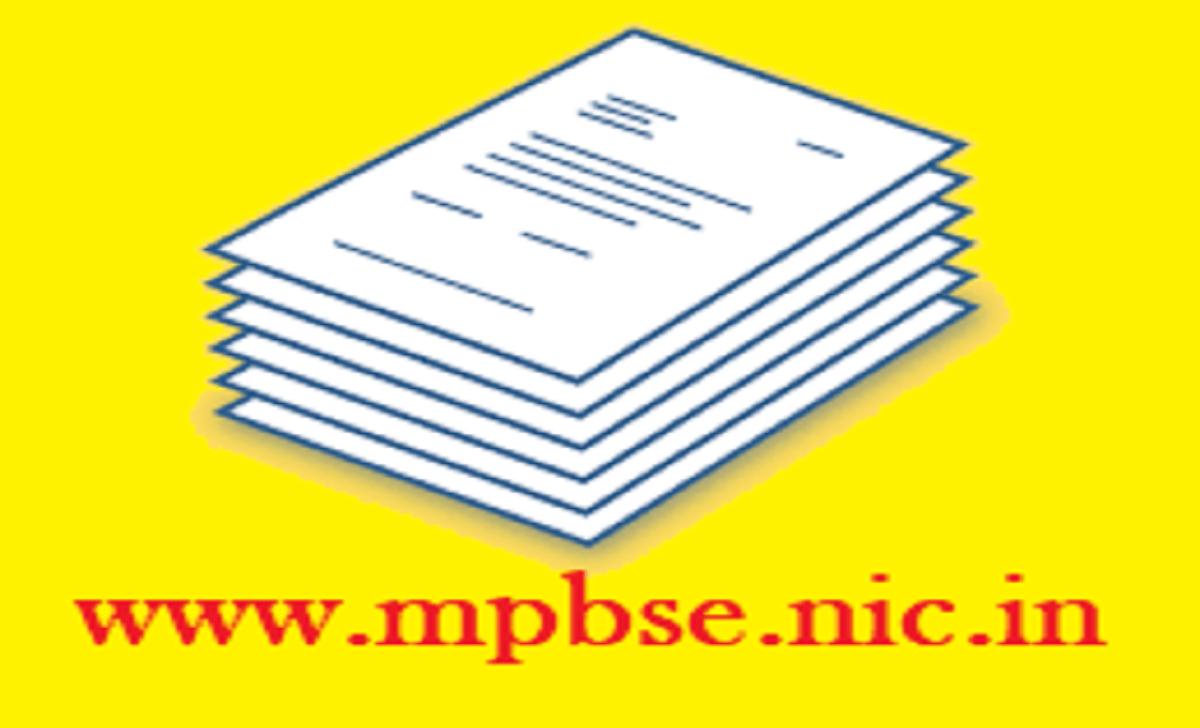MP 10th Model Paper 2021 MPBSE X Question Paper 2021