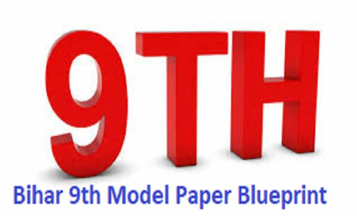 Bihar 9th Model Paper 2021 Blueprint