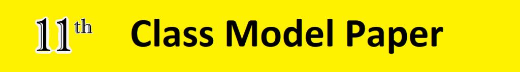 MPBSE 11th Model Paper 2021 SCERT MP Board 11th Important Question Paper 2021