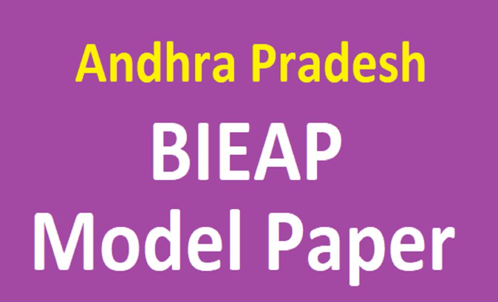 AP 12th Inter Model Question Paper 2021 MPC, BIPC, HEC, CEC,