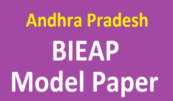 AP 12th Inter Model Question Paper 2021 MPC, BIPC, HEC, CEC,