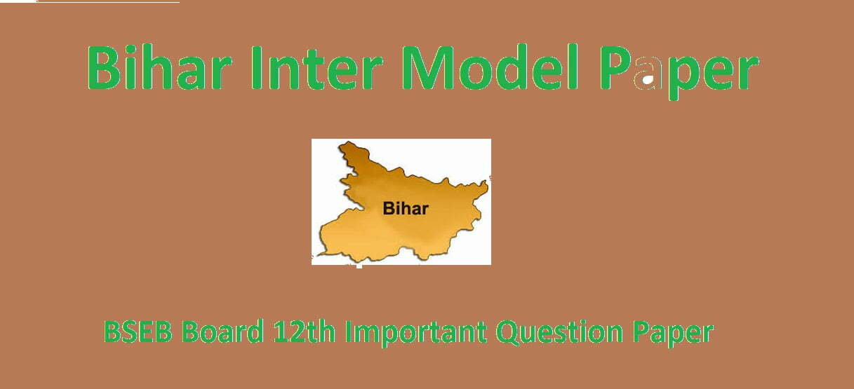 Bihar Intermediate Model Paper 2021 BSEB Board 11th / 12th Important Question Paper 2021
