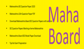 Maha 10th Board Model Paper 2021 Maha Board SSC 10th Question Paper 2021
