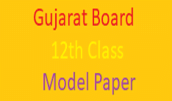 Gujarat 12th Board Model Paper 2021 GSEB 12th Model Question Paper 2021