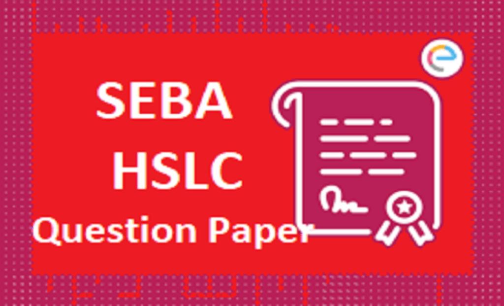 SEBA HSLC Question Paper 2021 Assam 10th Model Paper 2021 SEBA HSLC Previous Paper 2021