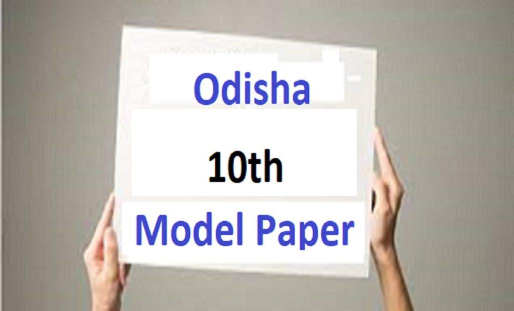 Odisha 10th Question Paper 2021 CHSE Odisha HSC Model Paper 2021